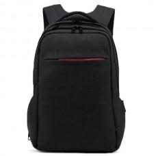 Рюкзак Tigernu T-B3130, светло-серый